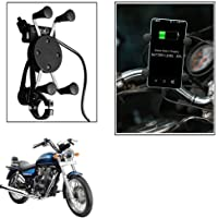 Motoway Spider Bike Mobile Holder with USB Charger Mototrcycle Mobile Holder BracketFor Royal Enfield Electra