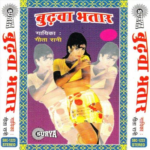 Budhwa Bhatar