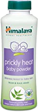 Himalaya Baby Prickly Heat Powder, 200g