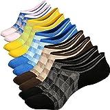 Acewin Calzini Fantasmini da Uomo, Invisibili Sneaker Calze in Cotone Elasticizzato, Traspirante Calze Corti Sportive con taglio basso, Antiscivolo (Taglia: 38-44, Colore 3 (5 Paia))