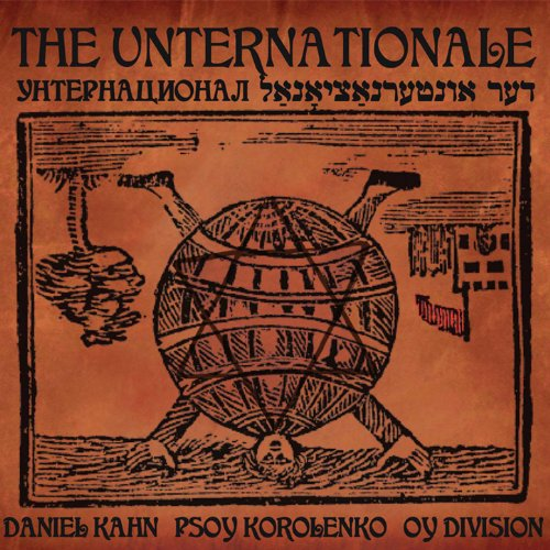 The Unternationale: The First ...