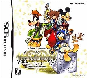 Kingdom Hearts Re:coded[Import Japonais]
