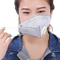 Comfysail 5er Set Unisex PM 2.5 Staubmaske mit Aktivkohle-Atmung Ventil Deodorant Gesichtsmaske Waschbar Wiederverwendbar... preisvergleich bei billige-tabletten.eu