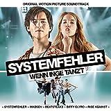Wenn Inge tanzt (Single Version)