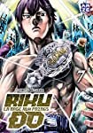 Riku-do, La rage aux poings Edition simple Tome 7