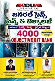 General Science and Science and Technology 4000 Objective BitBank [ TELUGU MEDIUM ]