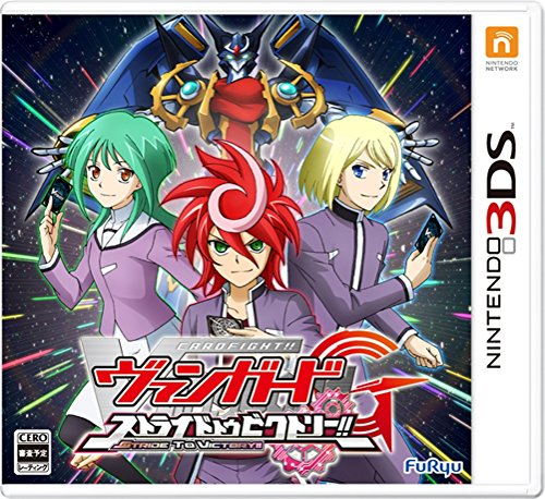 nintendo-3ds-card-fight-vanguard-g-stride-to-victory-japan-specification