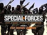 21st Century Warfare