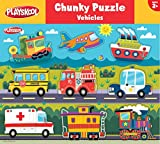 Playskool 12 x 9 Chunky 2 Wood Puzzle (11839 Piece)