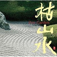 Zen Garden by Pacific Moon Records