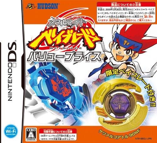 Metal Fight Beyblade: Bakutan Cyber Pegasus (Best Version) (japan import)