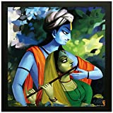 #3: Paper Plane Design 'Radhe Krishna Religious' Framed Painting (Synthetic, 30 cm x 2 cm x 30 cm)
