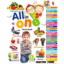 All In One Board Books (All in one Board books Reading)