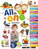 #5: All In One Board Books (All in one Board books Reading)