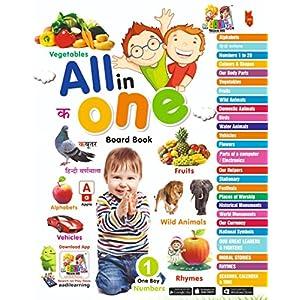 All In One Board Books (All in one Board books Reading)