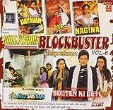 Bollywood Blockbuster Vol.6 (Souten Ki B...