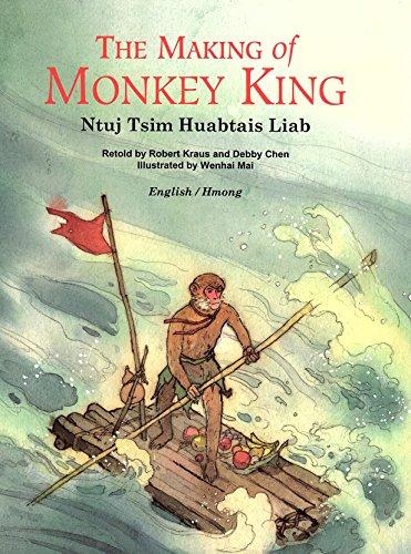 The Making of Monkey King: Ntuj Tsim Huabtais Liab (Bilingual - English and Hmong Text) (Adventures of Monkey King Book 1) (English Edition)