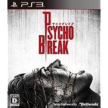 Psycho Break / The Evil Within - Standard Edition [PS3]Psycho Break / The Evil Within - Standard Edition [PS3] (Importación Japonesa)