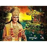 KMRH Mahabaratham DVD MAHABHARATHAM VIJAY TV IN MALAYALAM LANGUAGE(AVI)