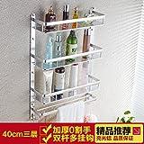 Alluminio dello spazio bagno mensola del bagno libero di punzonatura Towel Rack da bagno portasciugamani 2 3 strato di parete di aspirazione Hanging, 40 cm di tre strati con una Rod Hook Rack 043B