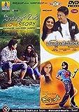 Simple Agi Ondhu Love Story/Mussanjemaat...