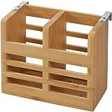 iDesign 43400EU Range comptoir de Cuisine, Placard ou Table à Manger, Petit égouttoir à Couverts en Bambou, Porte-ustensiles
