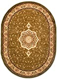 "Oval Classic Area Rug - Green - 3D Effect Persian Oriental Traditional Mandala Pattern - Many Colours & Sizes Carpets - Soft "" ISKANDER "" 70 x 140 cm ( 2ft5"" x 4ft6"" ) Small"