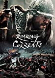 Roaring Currents [DVD] [2015]