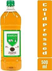 Gramiyum Cold Pressed/Wood Pressed Sesame/Gingelly/Til oil - 500ml
