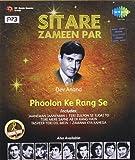 Sitare Zameen Par - Dev Anand Phoolon Ke...