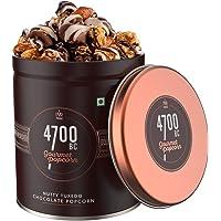 4700BC Gourmet Popcorn, Nutty Tuxedo Chocolate, Tin, 125g/150g