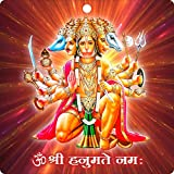 #8: Prabhu Samaksh Panchmukhi Hanuman Ji