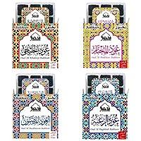 Dukhni Oud Bakhoor Pack of 4 (Oud Al Mukhtar, Oud Al Madhmoon, Oud Al Raghbah, Oud Al Khaleeji)