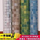 Papier adhesif pour meuble cuisine cuisine maison - Papier collant pour meuble ...