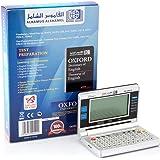 AlKamus Alshamel AS-200 E Oxford Electronic English Dictionary