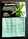 eccoGREEN 1x Panno di bambù intenso - per tutti In superifcie - Assoluta delicato sulla pelle - Alte Sporco e Assorbimento d'acqua - Medicazione fussel- e striature - Antibatterico grazie fibra bambù