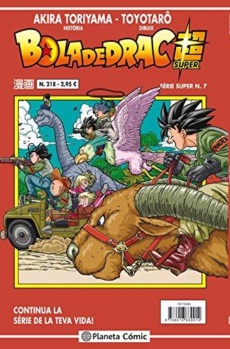 Bola de Drac Sèrie vermella nº 218 (Manga Shonen)