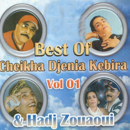 Best of Cheikha Djenia Kebira & Hadj Zouaoui, vol. 1