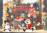 Warmcasa Fensteraufkleber PVC Fensterbilder Weihnachten Fensterdeko selbstklebend Fensterfolie Fenstersticker Fenstertattoo Weihnachtsdekoration (Style 3)