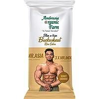 Ambrosia Organic Slim N Trim Buckwheat Rice Cake (Pack of 3, 3x150gms) (Buckwheat)