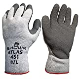 Showa Atlas 451 Gray Thermal Work Gloves Small - Best Reviews Guide