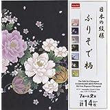 """Patrón de Japón """"kimono patrón con figuras en color de papel Origami"""