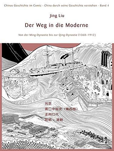 Chinas Geschichte im Comic - China durch seine Geschichte verstehen - Band 4: Der Weg in die Moderne - Von der Ming-Dynastie bis zur Qing-Dynastie (1368 – 1912)