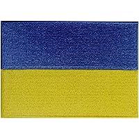 Nider bestickter Aufn/äher mit Flaggenmotiv als Armbinde oder Patch EU