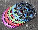 Sram Bicycle Parts