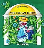 ISBN 9958666995