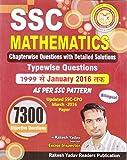 #9: SSC Mathematics by Rakesh Yadav