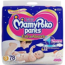 Upto 37% Off On Mamy Poko Pant + Upto 10% Off Additionally Subscribe & Save low price image 6