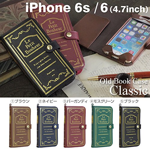 Old Book Style iPhone 6 Case -Verizon, AT&T, T-Mobile, Sprint, International, and Unlocked - Apple New iPhone 6 Case 6 2014 Model (Black) Brown