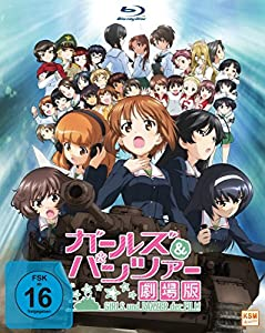 Girls & Panzer - Der Film [Blu-ray]